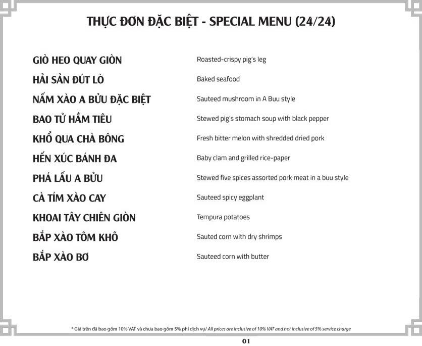 Menu A Bửu Sài Gòn - Bùi Thị Xuân  2