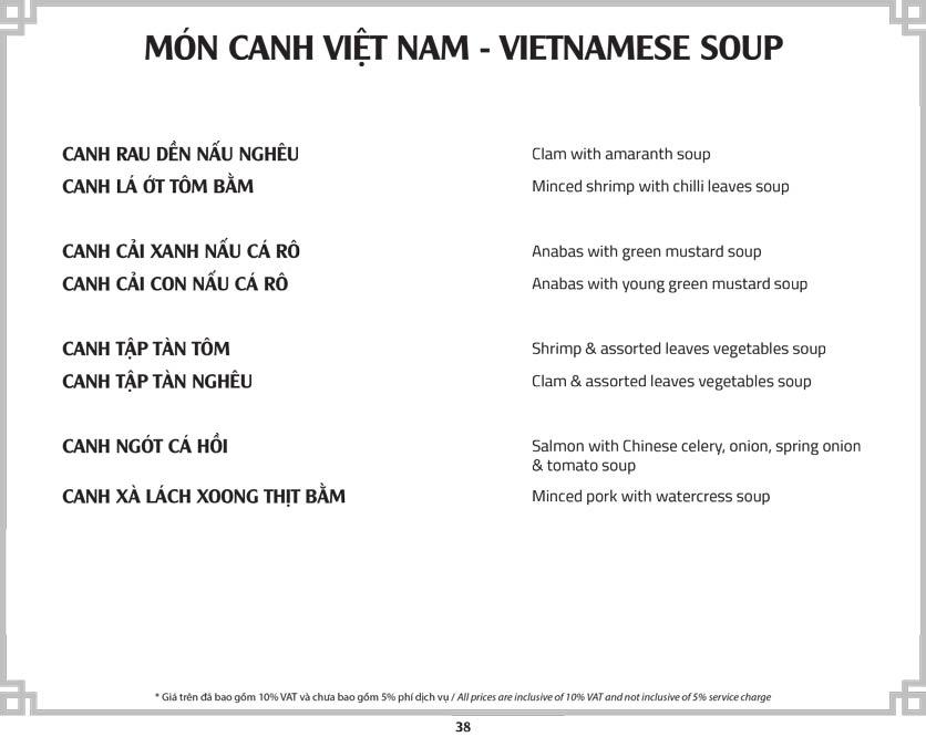 Menu Cơm Niêu Sài Gòn – Tú Xương  43