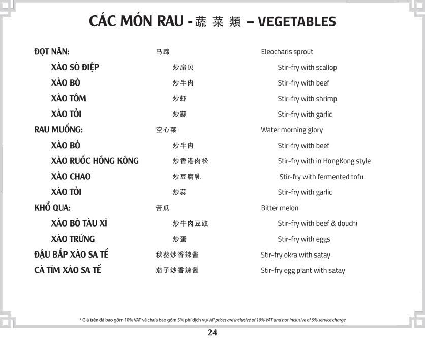 Menu Tân Hải Vân – Phan Văn Trị 27