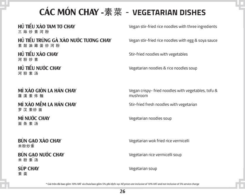 Menu Tân Hải Vân – Phan Văn Trị 29
