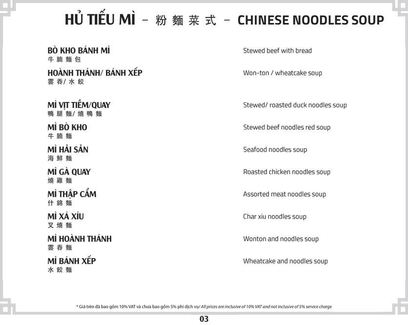 Menu Tân Hải Vân – Phan Văn Trị 6