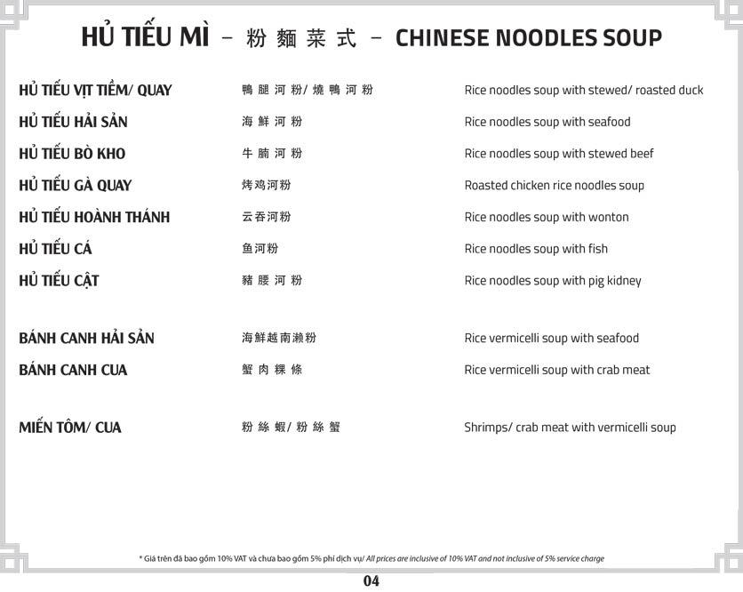 Menu Tân Hải Vân – Phan Văn Trị 7