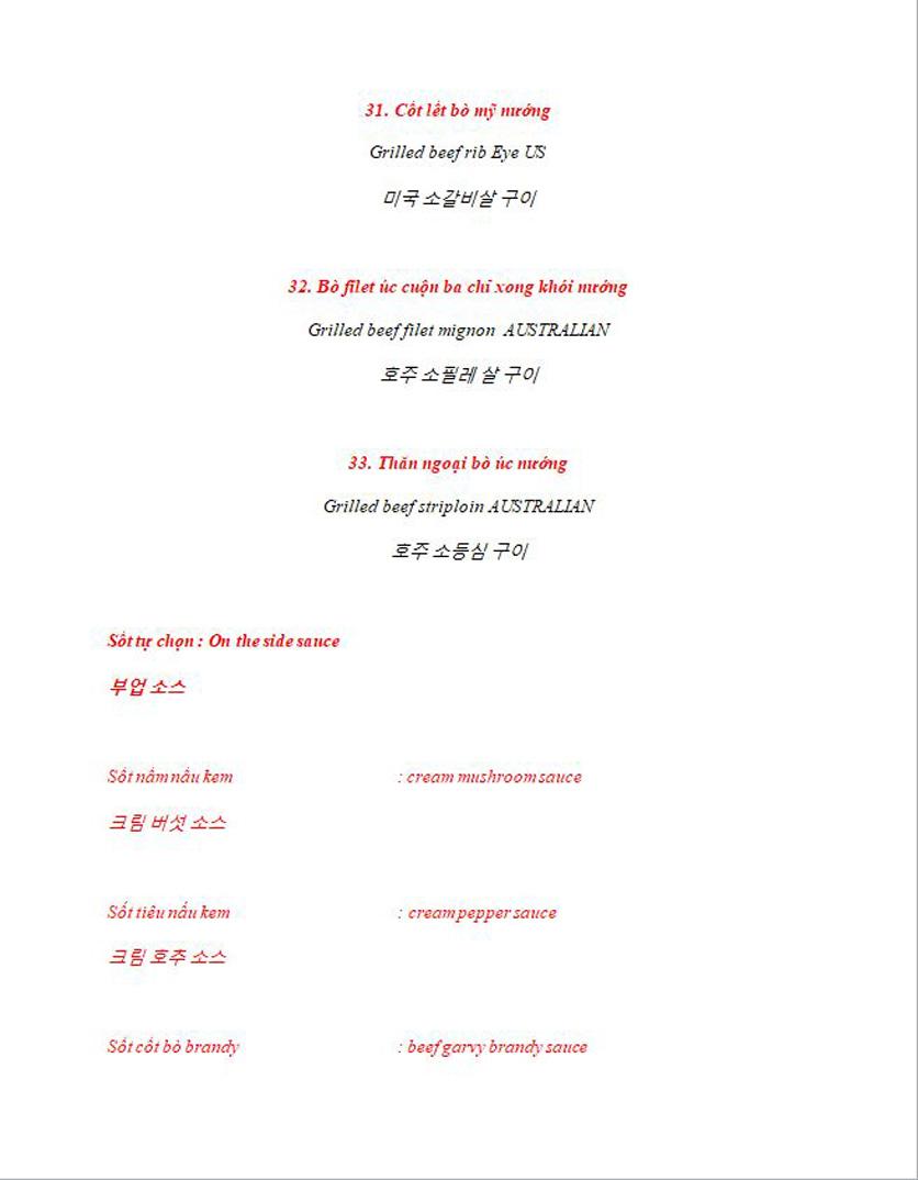 Menu Anchor Wine Boutique & Gastro Pub - Lê Văn Thiêm  6