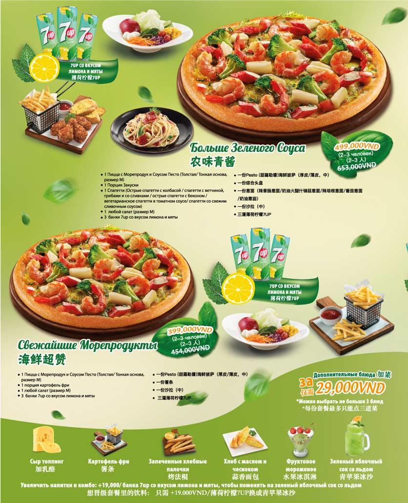 Menu The Pizza Company - Phạm Văn Đồng 29