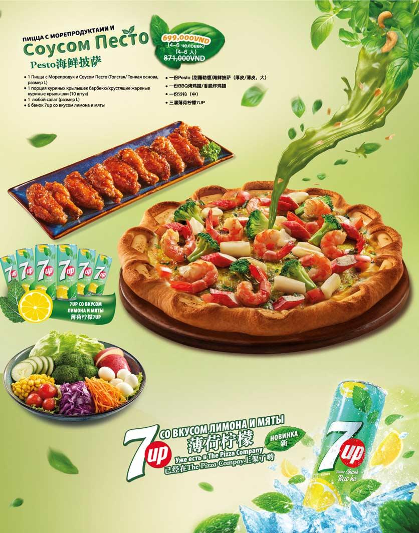 Menu The Pizza Company - Phạm Văn Đồng 30