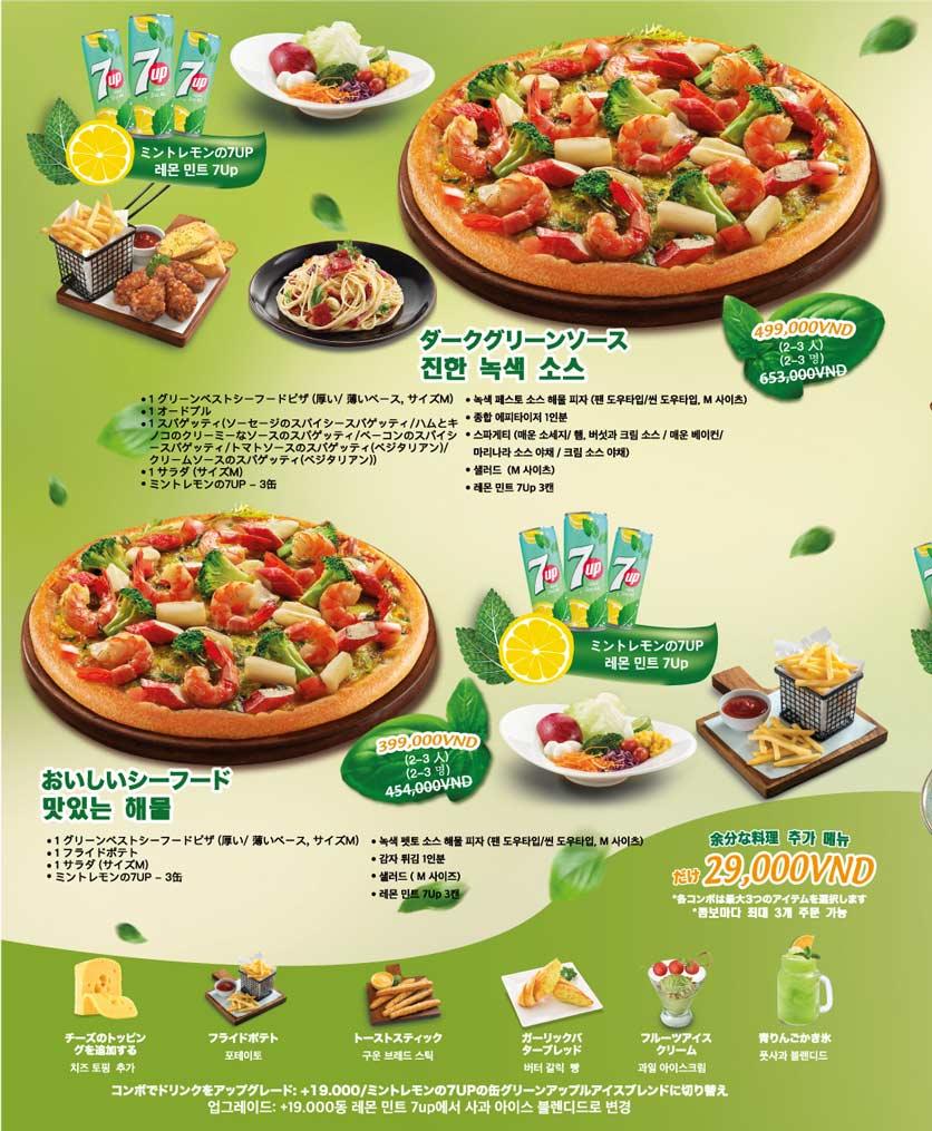 Menu The Pizza Company - Phạm Văn Đồng 35