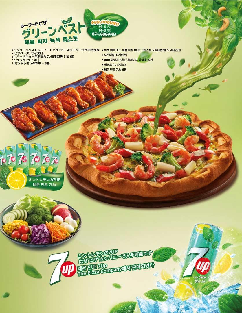 Menu The Pizza Company - Phạm Văn Đồng 36