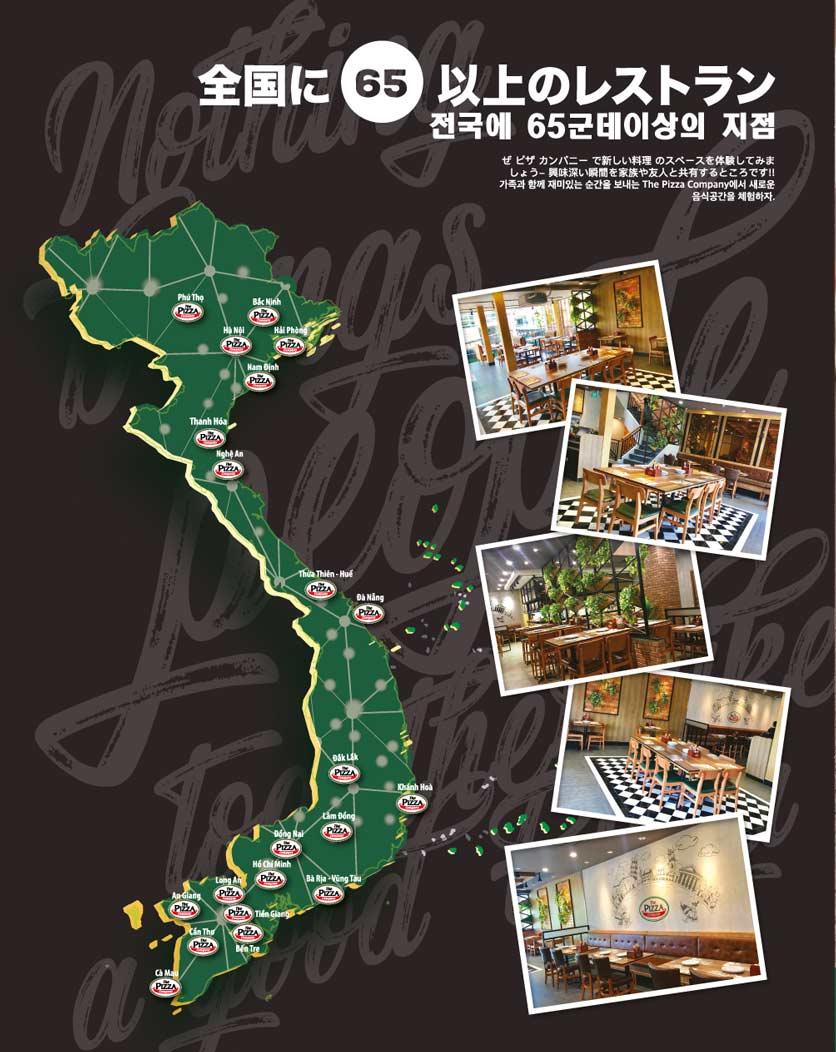 Menu The Pizza Company - Phạm Văn Đồng 37