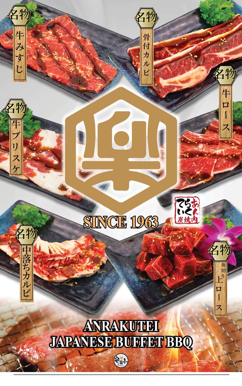 Menu Anrakutei Japanese BBQ - Mạc Đĩnh Chi 1