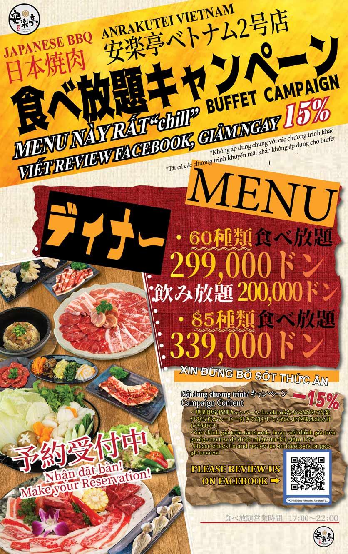 Menu Anrakutei Japanese BBQ - Mạc Đĩnh Chi 5