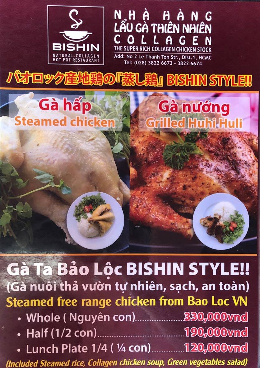Menu Bishin - Lẩu Gà Thiên Nhiên Collagen - Lê Thánh Tôn  5