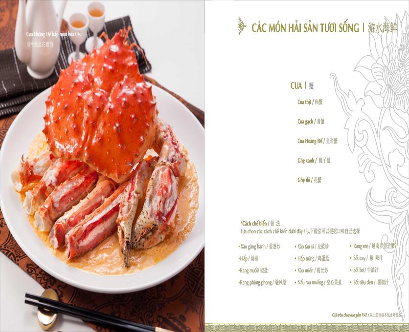 Menu Hải Cảng - Nguyễn Chí Thanh 17