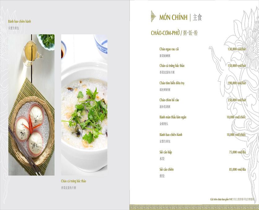 Menu Hải Cảng - Nguyễn Chí Thanh 24