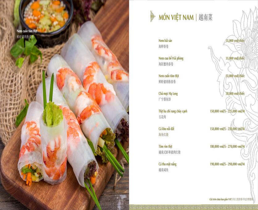 Menu Hải Cảng - Nguyễn Chí Thanh 26