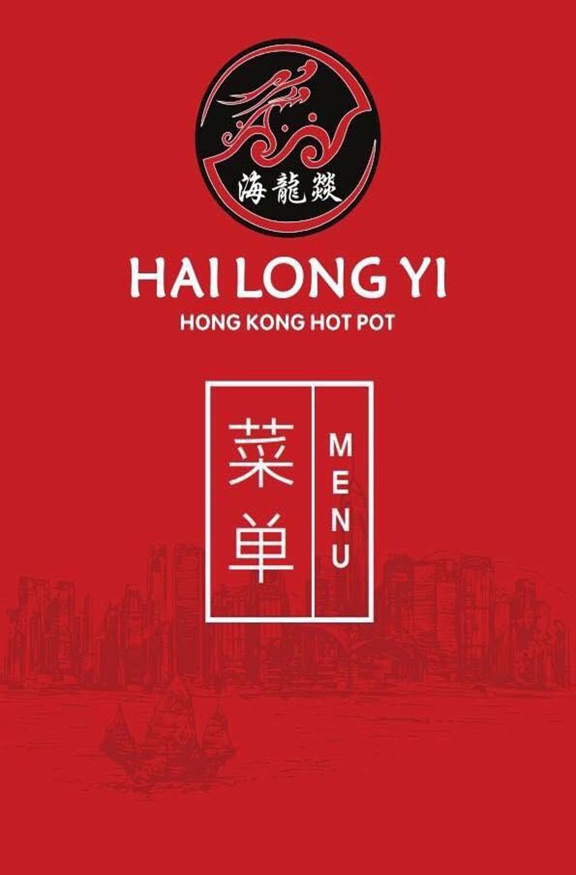 Menu Hailong Yi HongKong Hotpot - Lò Đúc 30