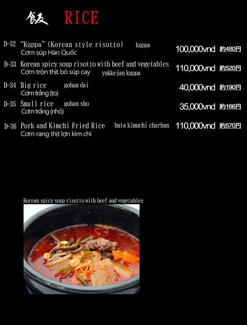 Menu Hibiki BBQ - Nguyễn Hữu Cảnh 8