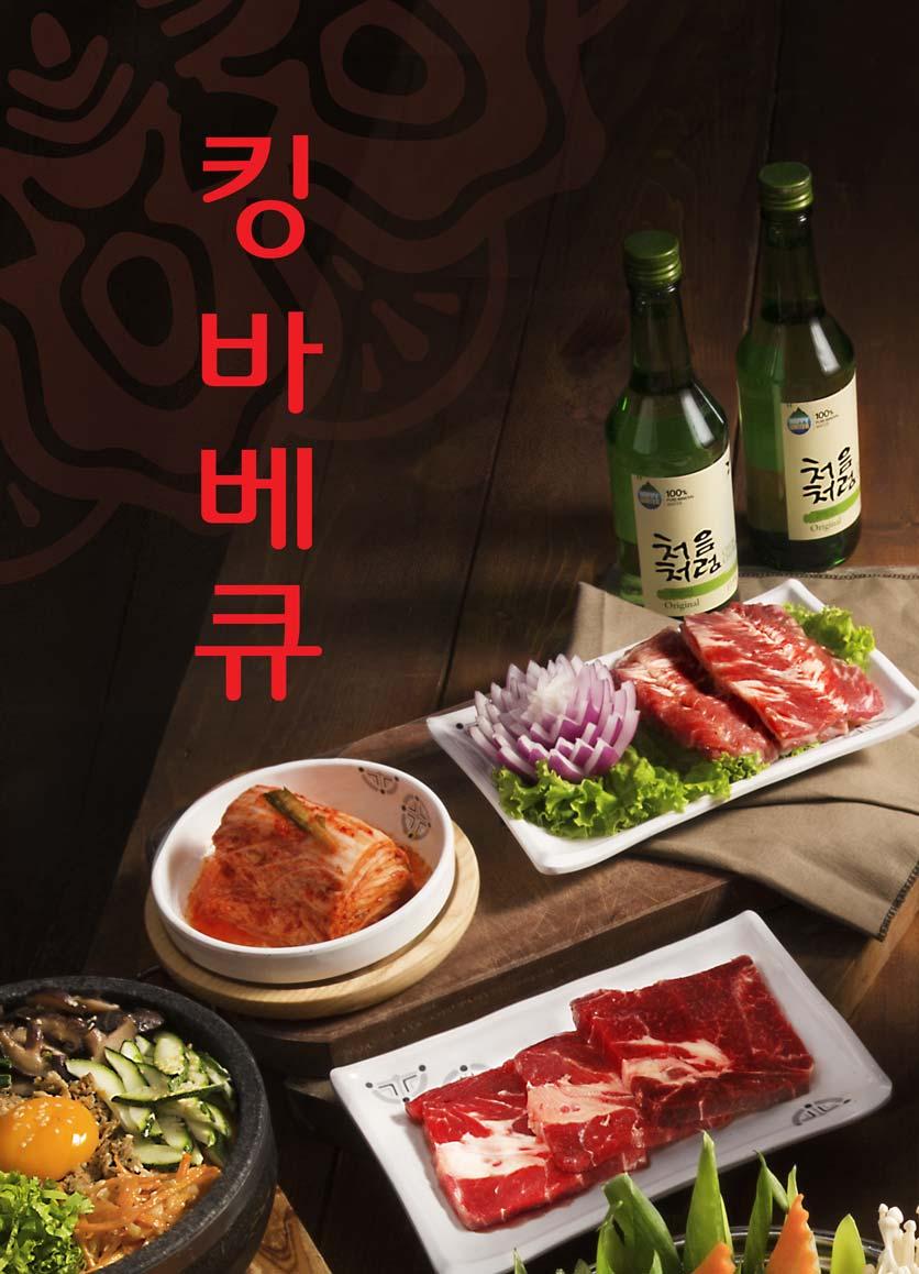 Menu King BBQ Buffet - Aeon Mall Hà Đông 6