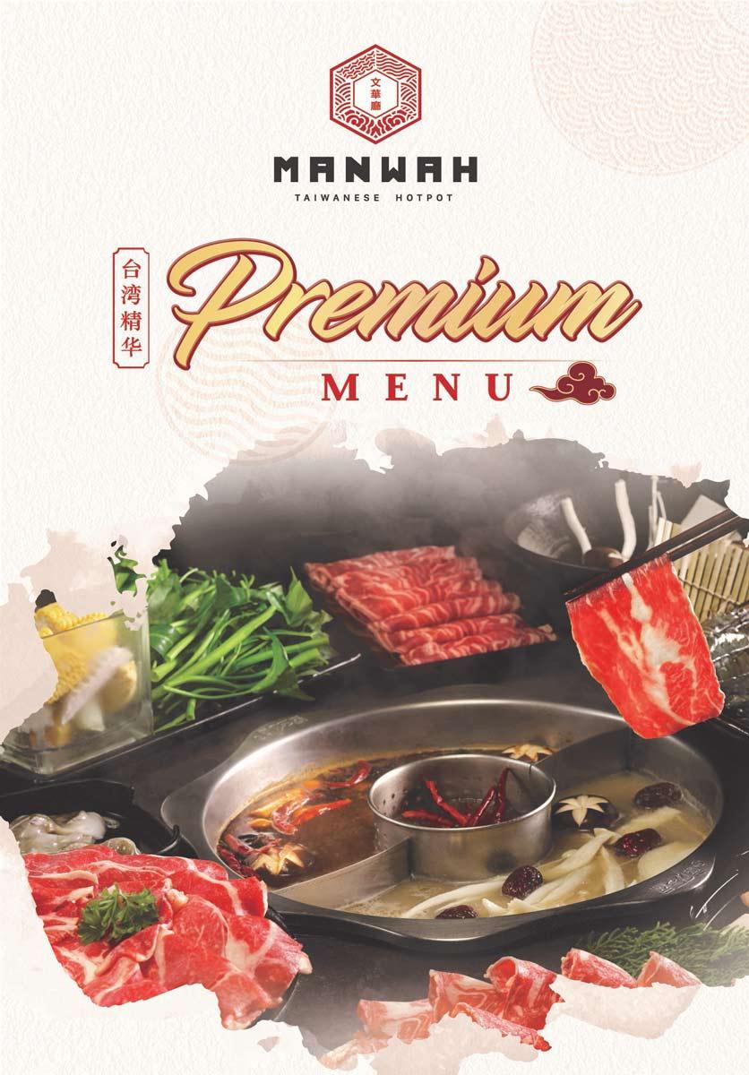 Menu Manwah – Taiwanese Hot Pot - Gala Center  5