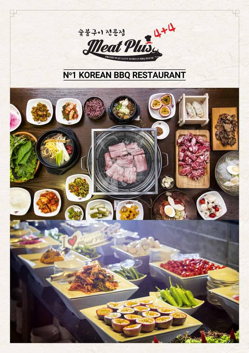 Menu Meat Plus - Aeon Mall Hà Đông 10