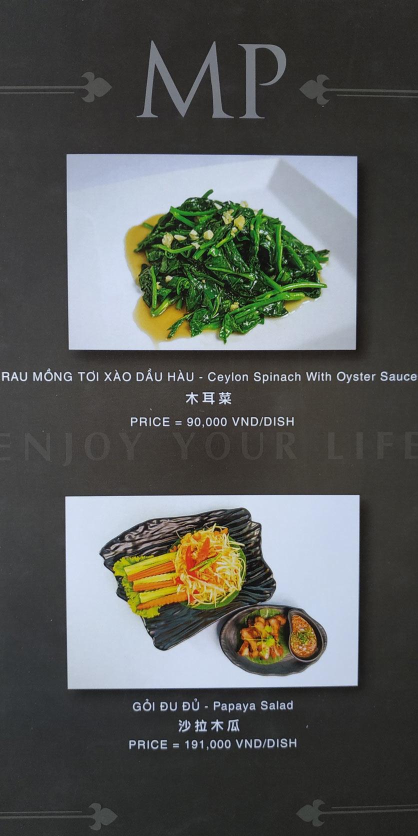 Menu MP Thai Seafood Restaurant - Phạm Văn Đồng 14
