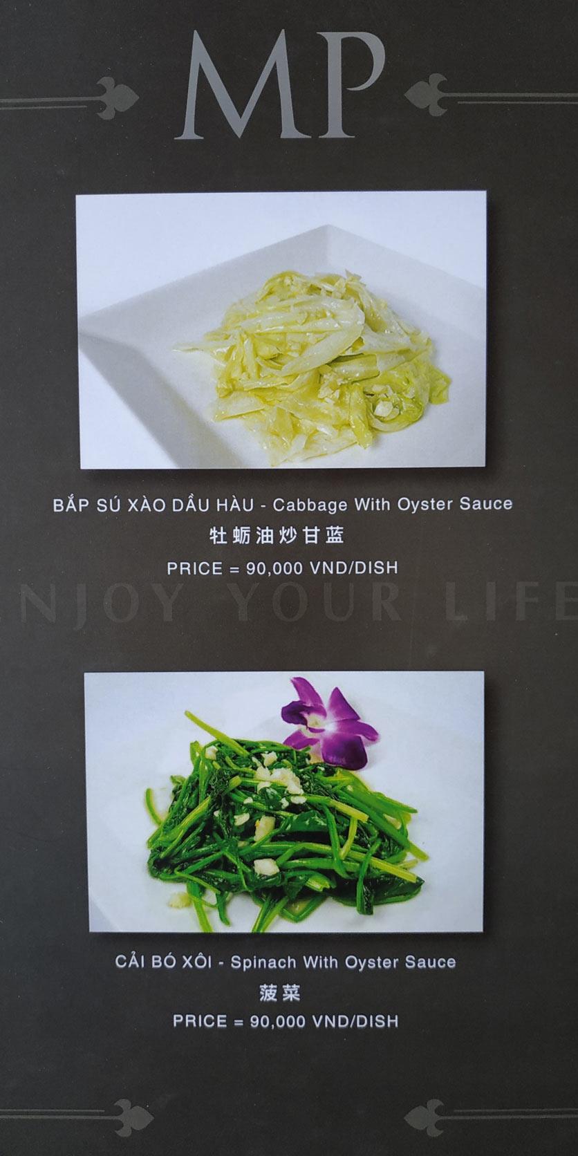 Menu MP Thai Seafood Restaurant - Phạm Văn Đồng 15