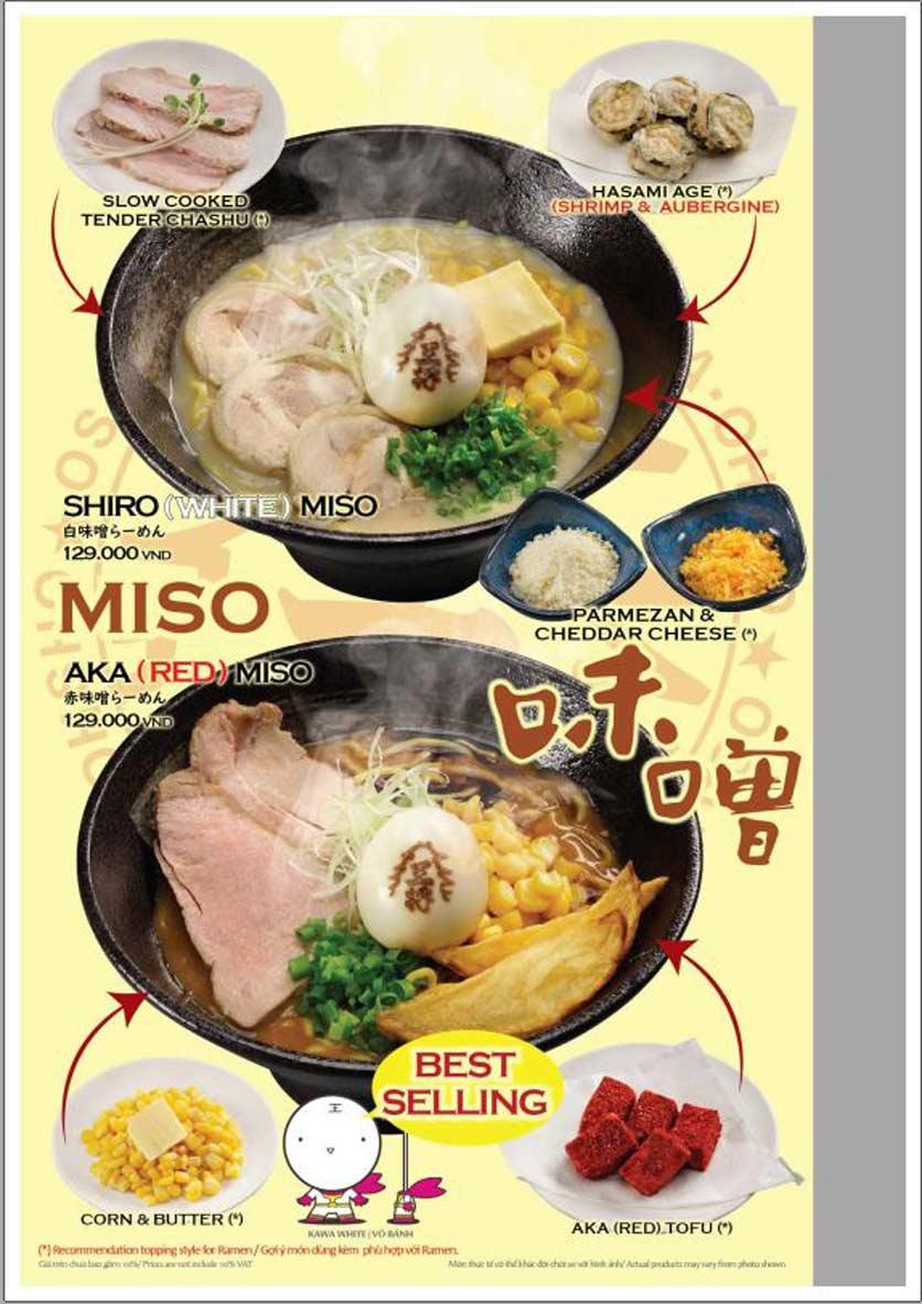 Menu Osaka Ohsho - Vạn Hạnh Mall  5
