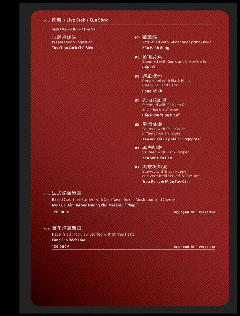 Menu Shang Garden - Nguyễn Khắc Viện 21