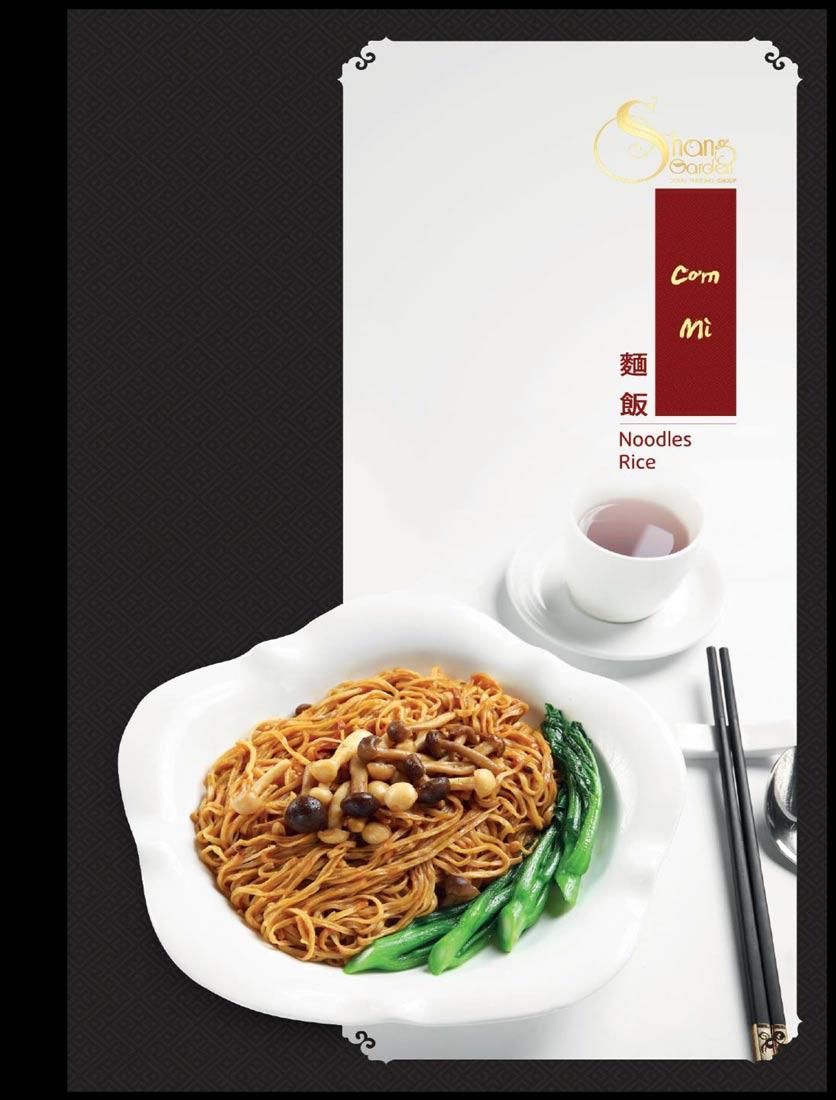 Menu Shang Garden - Tôn Thất Tùng 37