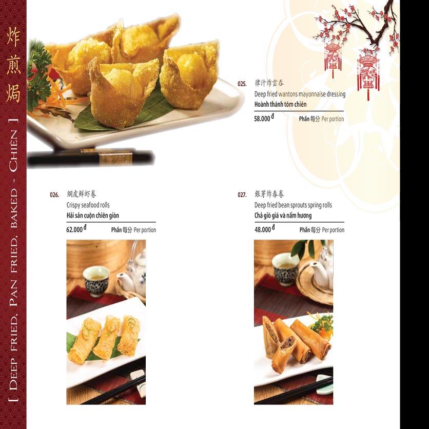 Menu Shang Garden - Nguyễn Khắc Viện 48