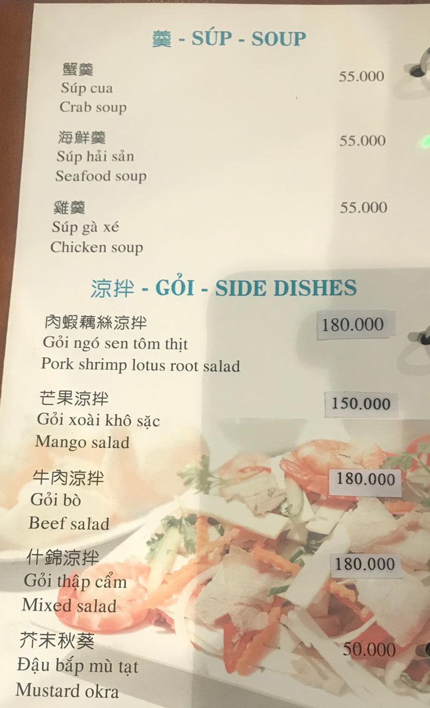 Menu Boss Karaoke & Restaurant – Trung Sơn 4
