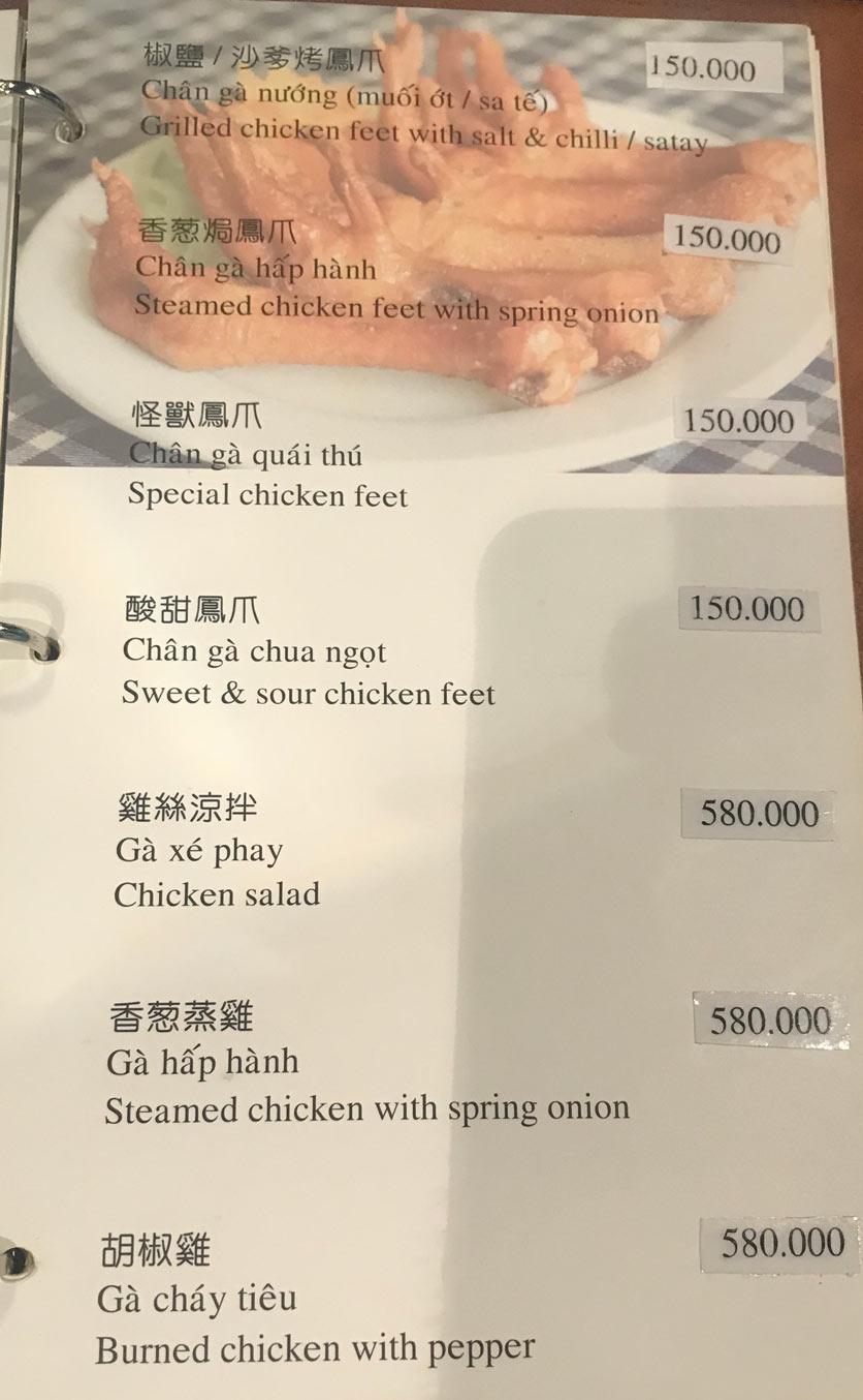 Menu Boss Karaoke & Restaurant – Trung Sơn 7