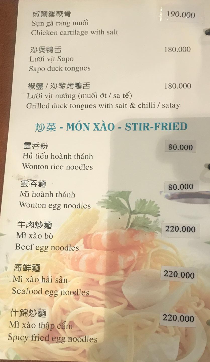 Menu Boss Karaoke & Restaurant – Trung Sơn 8