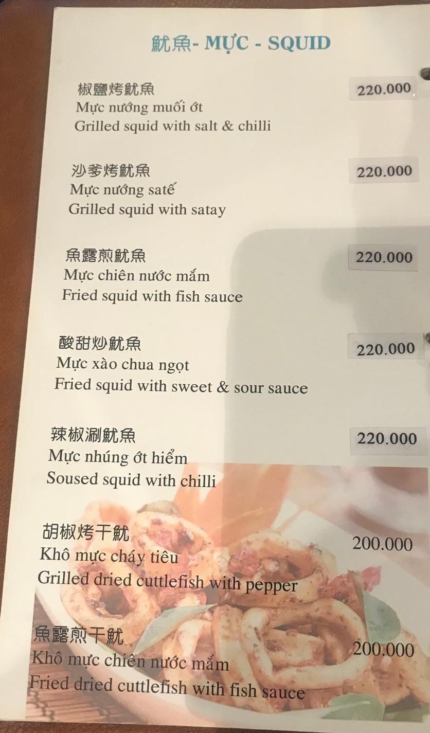Menu Boss Karaoke & Restaurant – Trung Sơn 12