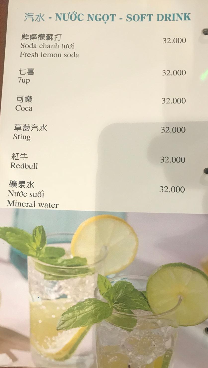 Menu Boss Karaoke & Restaurant – Trung Sơn 14
