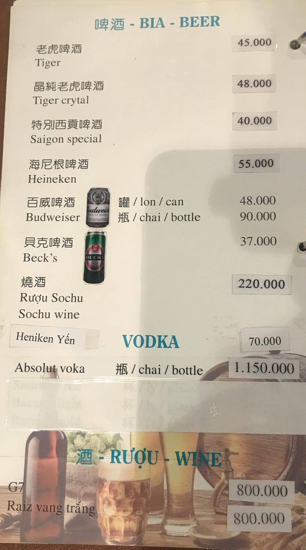 Menu Boss Karaoke & Restaurant – Trung Sơn 18
