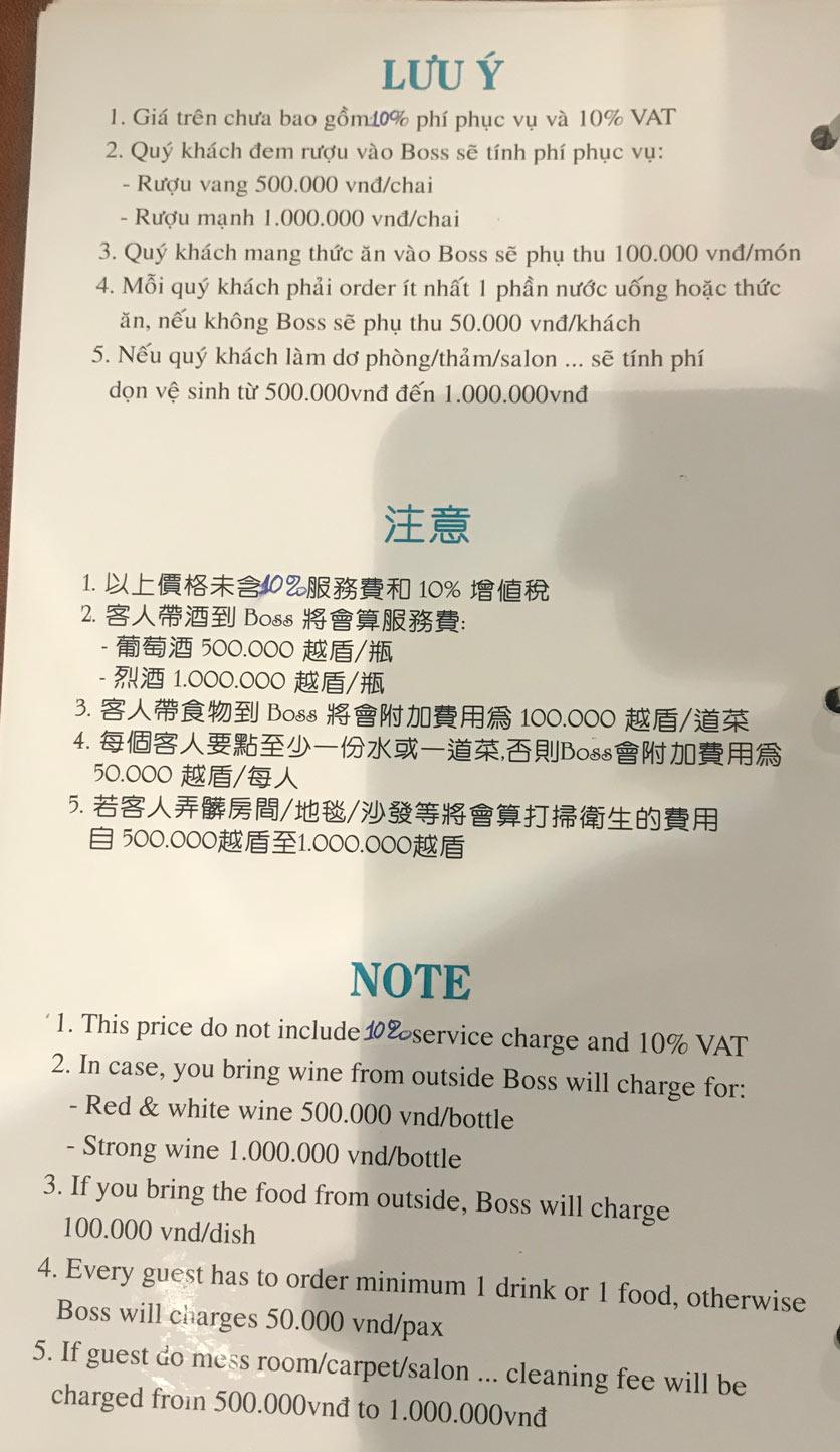 Menu Boss Karaoke & Restaurant – Trung Sơn 20