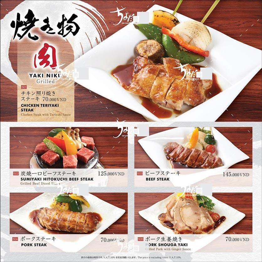 Menu Chiyoda Sushi - Pasteur 29