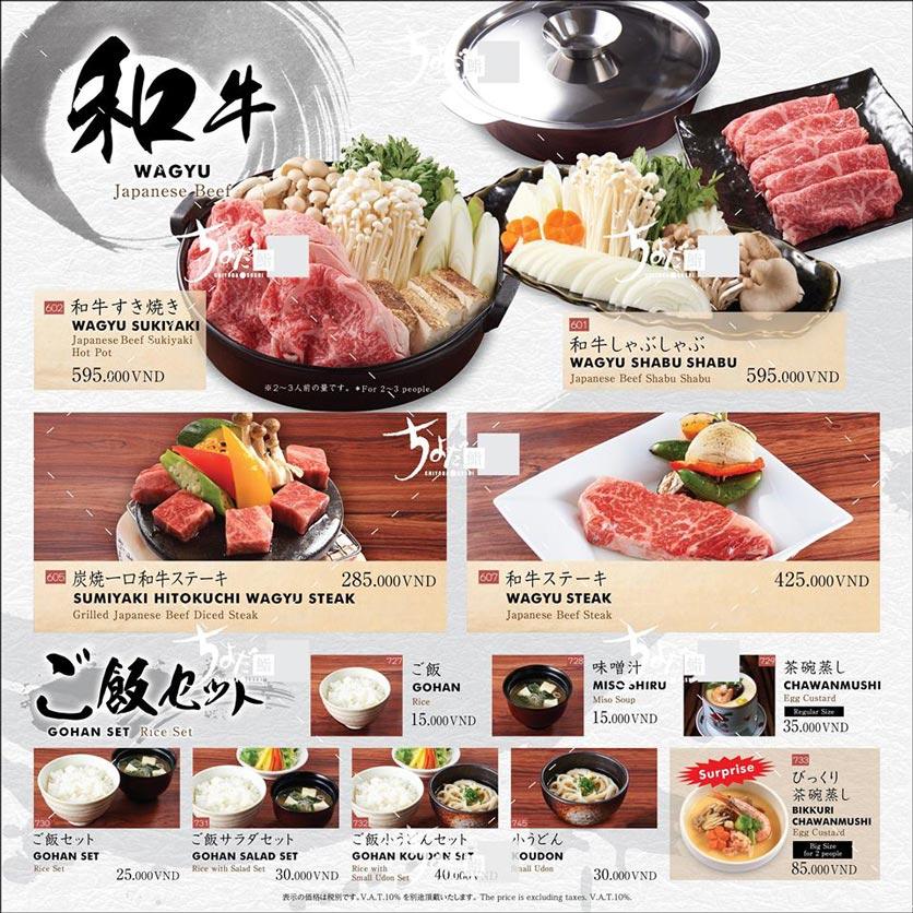 Menu Chiyoda Sushi - Pasteur 30
