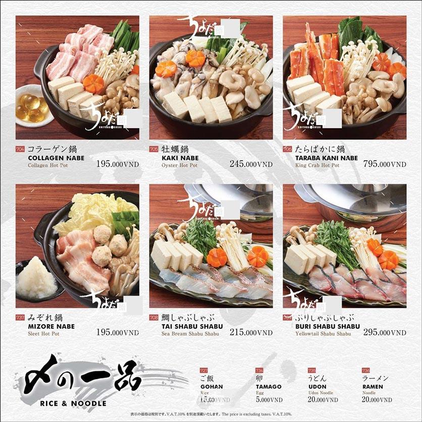 Menu Chiyoda Sushi - Pasteur 32