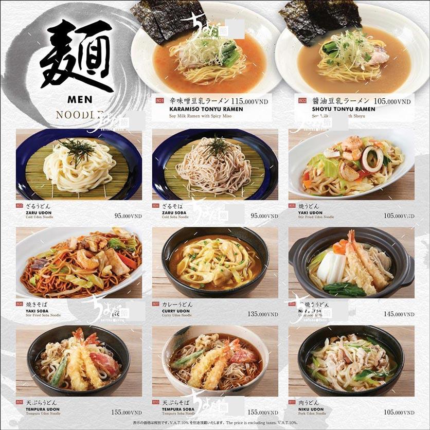 Menu Chiyoda Sushi - Pasteur 35