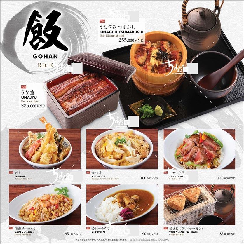 Menu Chiyoda Sushi - Pasteur 36