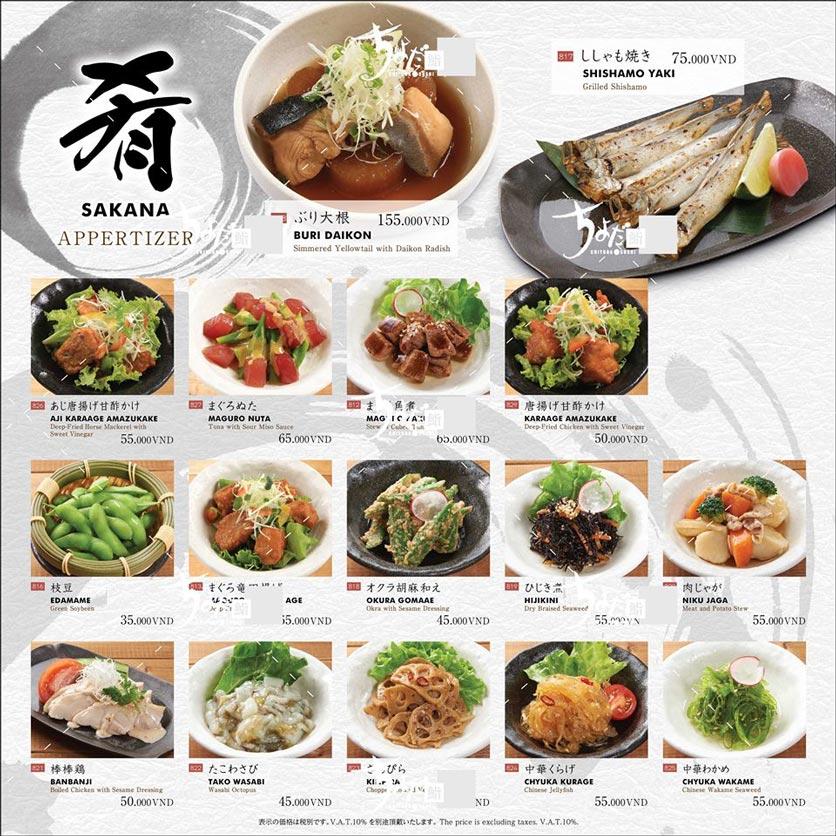 Menu Chiyoda Sushi - Pasteur 38