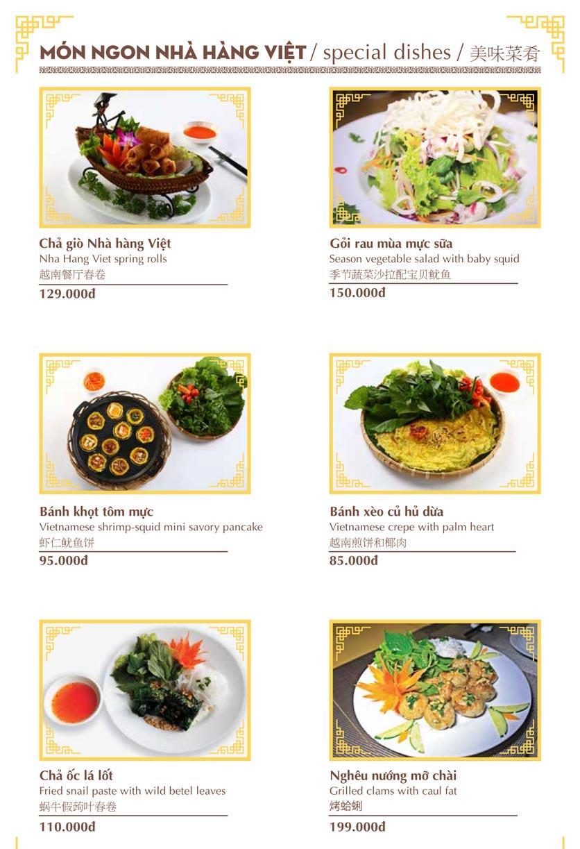 Menu Nhà hàng Việt - Phan Chu Trinh 2