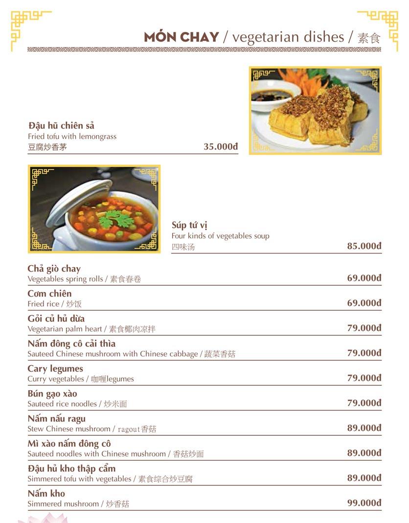 Menu Nhà hàng Việt - Phan Chu Trinh 19