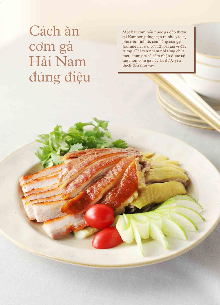 Menu Kampong Chicken House - Cơm Gà Hải Nam - Phạm Ngọc Thạch  20