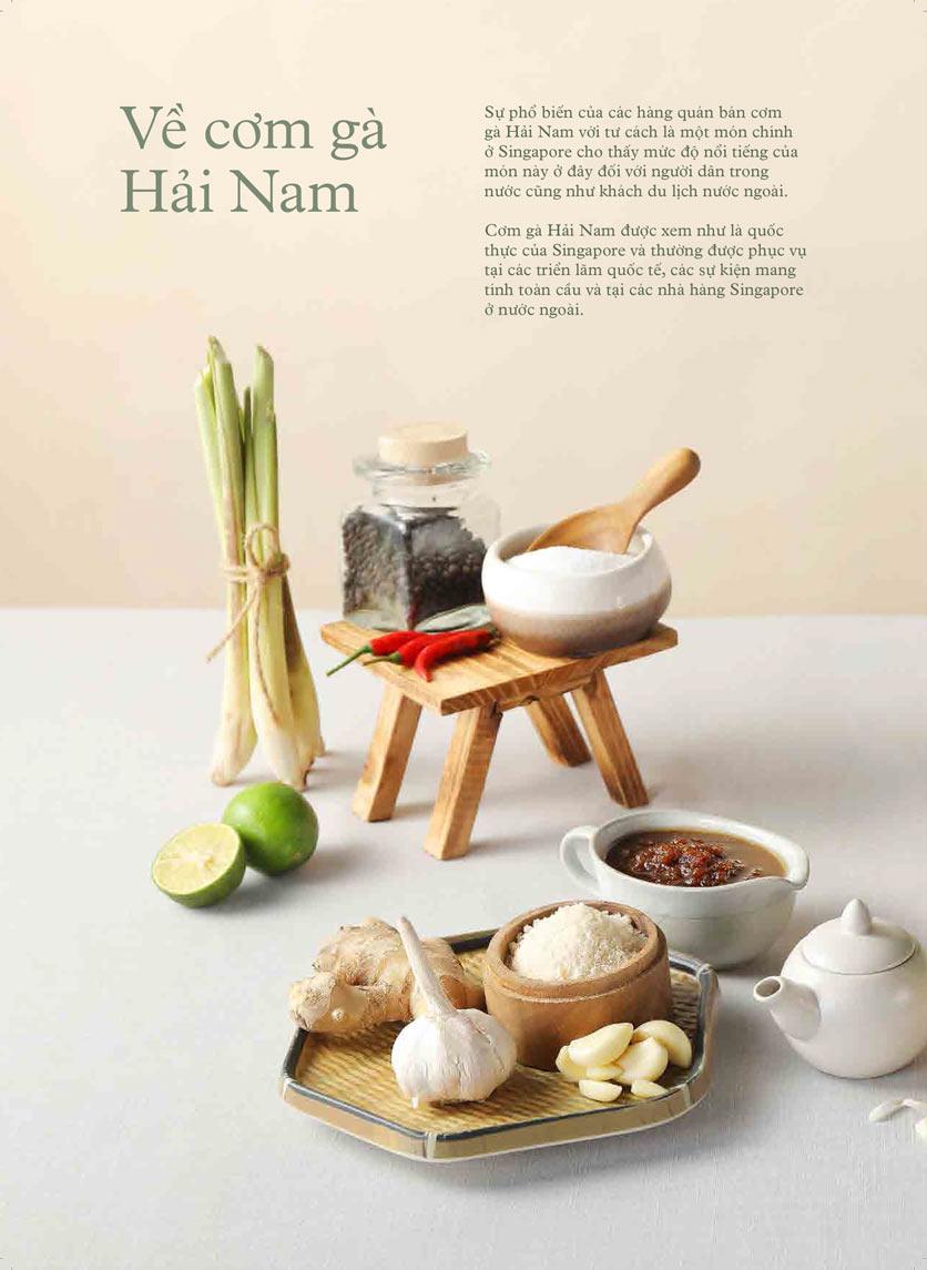Menu Kampong Chicken House - Cơm Gà Hải Nam - Phạm Ngọc Thạch  4