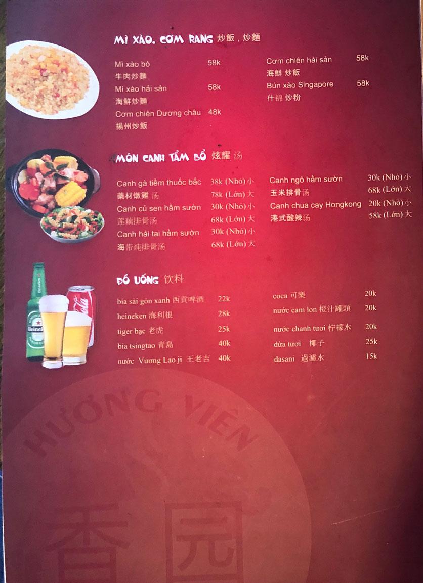Menu Ẩm thực Trung Hoa – Đài Loan – Tôn Thất Tùng  5