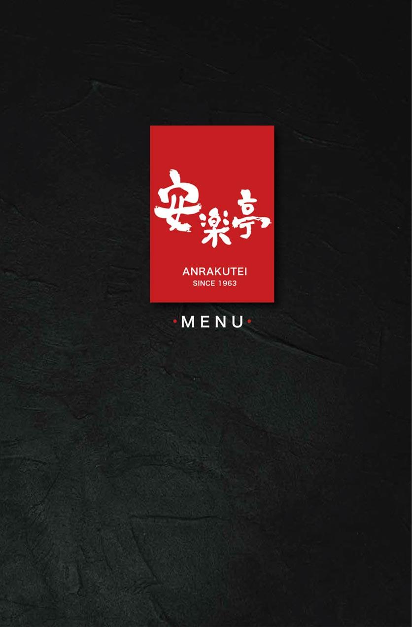 Menu Anrakutei Japanese BBQ - Mạc Đĩnh Chi 16