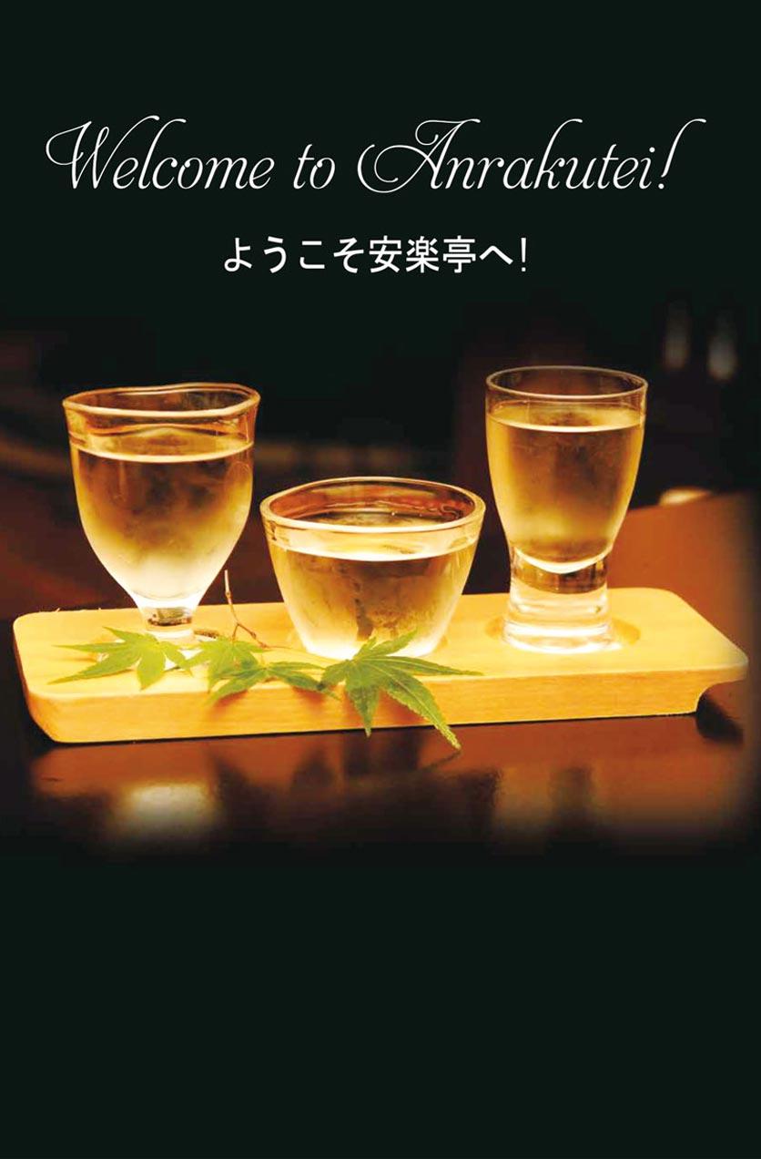 Menu Anrakutei Japanese BBQ - Mạc Đĩnh Chi 35