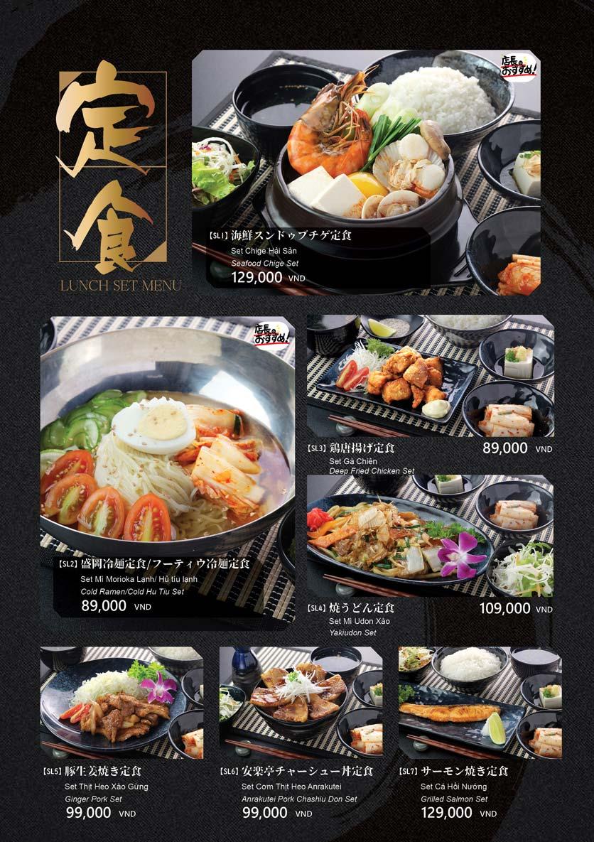 Menu Anrakutei Japanese BBQ - Mạc Đĩnh Chi 9